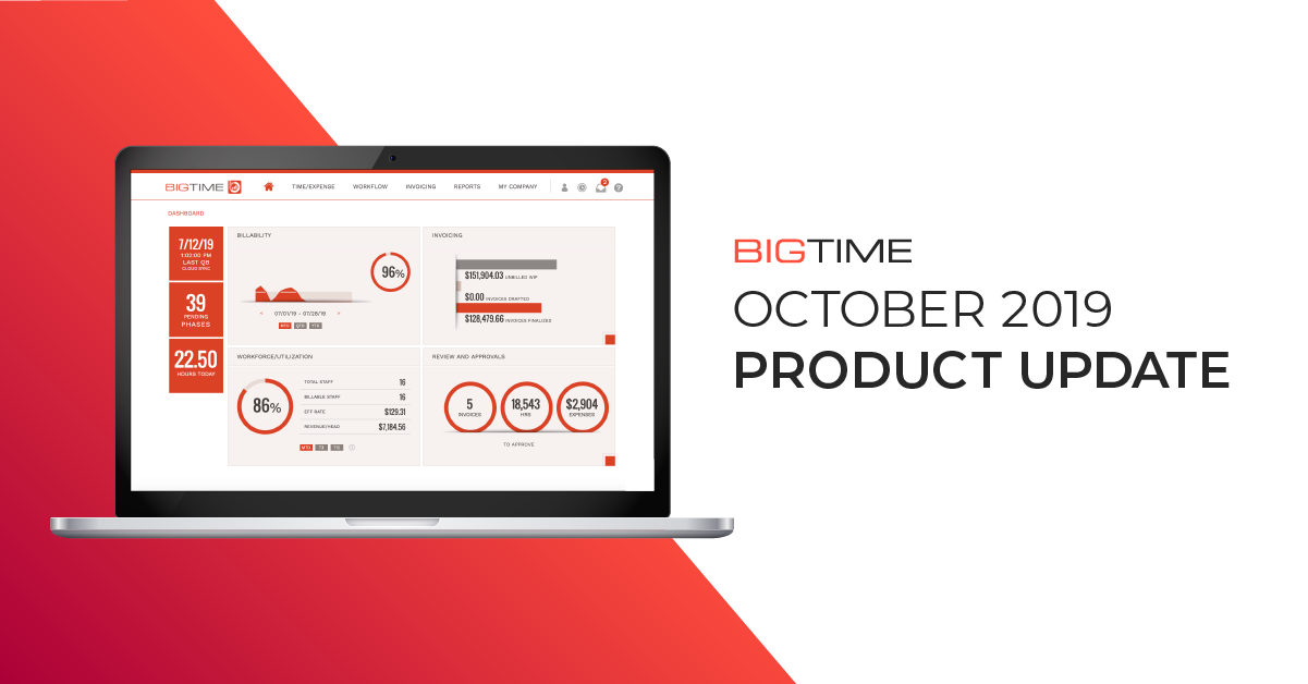 october-2019-bigtime-product-update